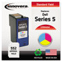 Innovera M4646 Compatible Ink, 588 Page-Yield, Yellow