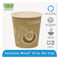 Eco-Products 10 Oz Hot Paper Cups, Tan, Pack of 1000