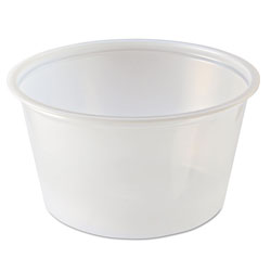 Clear 4 Oz Plastic Portion Cup , Case of 2,500 20 Packs Per Case.125 Per Pack.