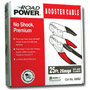 Automotive Maintenance Products - Booster Cables