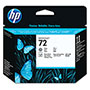 HP 72 Black Ink Cartridge ,Model C9380A ,Page Yield 45000