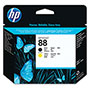 HP 88 Black Ink Cartridge ,Model C9381A ,Page Yield 8500