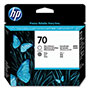 HP 70 Gray Ink Cartridge ,Model C9410A ,Page Yield 9000