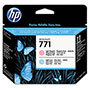HP 771 Cyan Ink Cartridge ,Model CE019A ,Page Yield 535