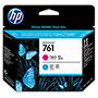 HP 761 Cyan Ink Cartridge ,Model CH646A ,Page Yield 300