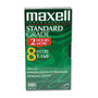 Maxell High Quality VHS Video Tape, 8 hrs., Blank