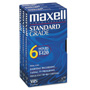 Maxell GX Silver VHS Tape, 3 Pack