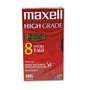 Maxell VHS Video Tape, Premium Grade, Repeated Record/Erase, 8 Hour
