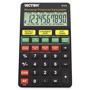 Victor V14 Personal Financial Calculator for Dummies
