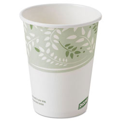 Dixie 8 Oz Hot Paper Cups, Leaf Design