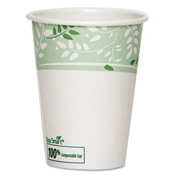Dixie 12 Oz Hot Paper Cups, Leaf Design