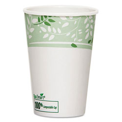 Dixie 16 Oz Hot Paper Cups, Leaf Design, Pack of 50