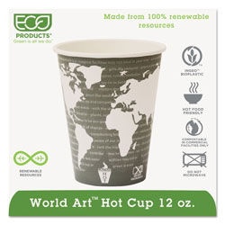 Eco-Products 12 Oz Hot Paper Cups, World Design, Pack of 1000