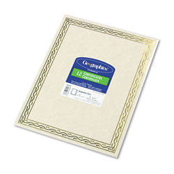 Geographics Gold Foil Stamped Serpentine Design Award Certificates, 8 1/2 x 11, 12/Pack