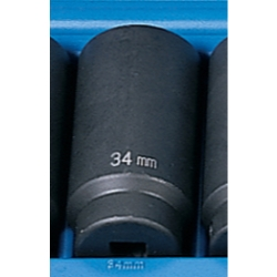 "Grey Pneumatic 1/2"" Drive Metric Deep Impact Socket - 34mm"