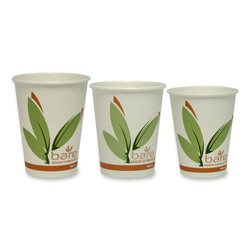 Solo 8 Oz Hot Paper Cups, Leaf Design, Pack of 50