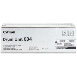 Canon Drum Unit, f/MF810CDN/820CDN, 34, 000 Page Yield, BK