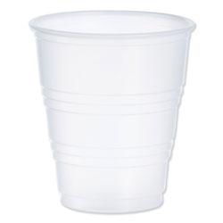 Dart Conex Galaxy Polystyrene Plastic Cold Cups, 5oz, 100 Sleeve, 25 Sleeves/Carton