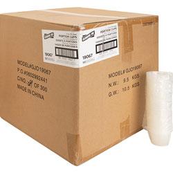 Genuine Joe Portion Cups, 4oz., 50BG/CT, Clear