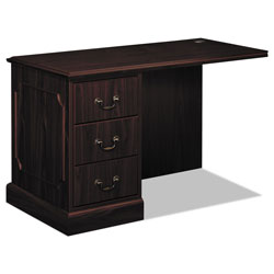 Hon 94000 Series  inL in Workstation Left Return, 48w x 24d x 29-1/2h, Mahogany