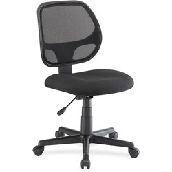 Lorell Multi Task Chair, 23-1/4 in x 25-1/2 in x 39 in, Black