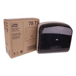 Tork Multifold Hand Towel Dispenser, Plastic, 12.36 in x 5.18 in x 13 in, Smoke/Gray