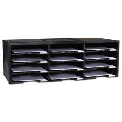 Storex Storex Literature Organizer, 12 Section, 10 5/8 x 13 3/10 x 31 2/5, Black