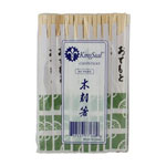 WESCO Wrapped Wooden Chopsticks