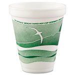 Dart Container Dart 12J16 Forest Green Foam Cups, 12 Ounce