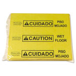 Rubbermaid 12 Medium Yellow Over The Spill Station Pad Refills
