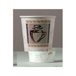 Dixie Perfect Touch 8 oz. Insulated Hot Coffee Cups Coffe Design
