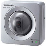 Panasonic BB-HCM531A - Network Camera - Dome - Color (Day&Night) - Audio - 10/100 - SD - PoE