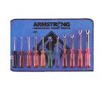 Armstrong Tools 11 Piece SAE Nut Driver Set