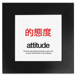 "Aurora Motivational Attitude Poster, 20""x20"", Black"