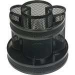 "Business Source Rotary Organizer, Mesh, 6-5/8""x6-5/8""x6-5/8"", Black"
