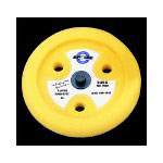 "Buff And Shine 9"" Light Cut w/1 1/2"" Pile Yellow Foam Buffing Pad"