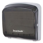 Boardwalk Mini Folded Towel Dispenser, 5 3/8 x 12 3/8 x 13 7/8, Smoke Black