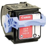 Canon 9643A008AA (GPR-27) Toner, 6000 Page-Yield, Magenta