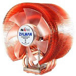 Zalman CNPS 9700 LED - Processor Cooler