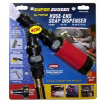 Carrand Super Sudzer Hose End Soap Dispenser