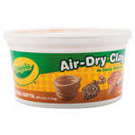 Crayola Air-Dry Clay, Terra Cotta, 2 1/2 lbs