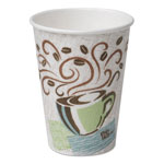 Dixie Hot Paper Cups, 20 OZ, Case of 20
