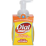 Dial Professional Foaming Plum Bottled Soap, 7.5 Oz