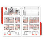 At-A-Glance Burkhart's Day Counter E7125011 Calendar Refill