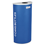 Ex-Cell Metal Blue Recycling Bin, 8 Gallon