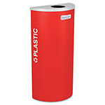 Ex-Cell Metal Red Recycling Bin, 8 Gallon