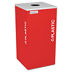 Ex-Cell Metal Red Recycling Bin, 24 Gallon