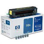 HP 110V Fuser Kit for Color LaserJet 8500, 8550 Series
