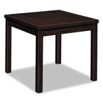 "Hon Laminate End Table, Mahogany, 24""x20""x20"""