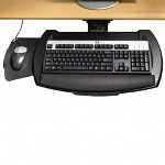 Hon Underdesk Articulating Keyboard Platform with Mouse Tray, Black, 21w x 10 1/2d